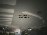 57_elmno-w-t046.jpg